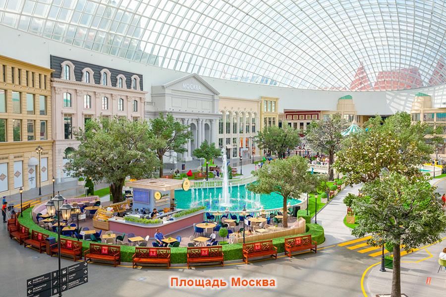 Площадь «Москва» парка развлечений «Остров Мечты»