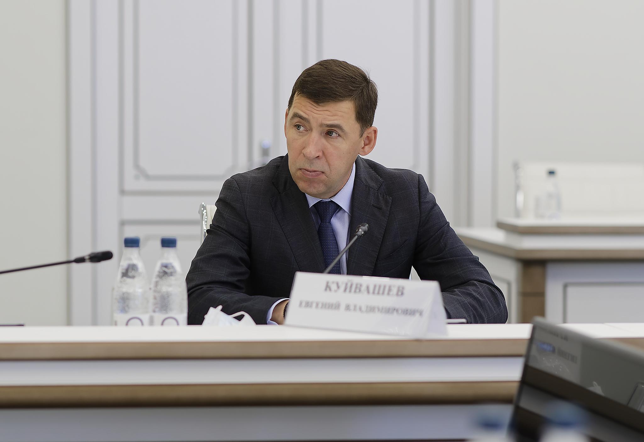 Фото предоставлено пресс-службой Минстроя России