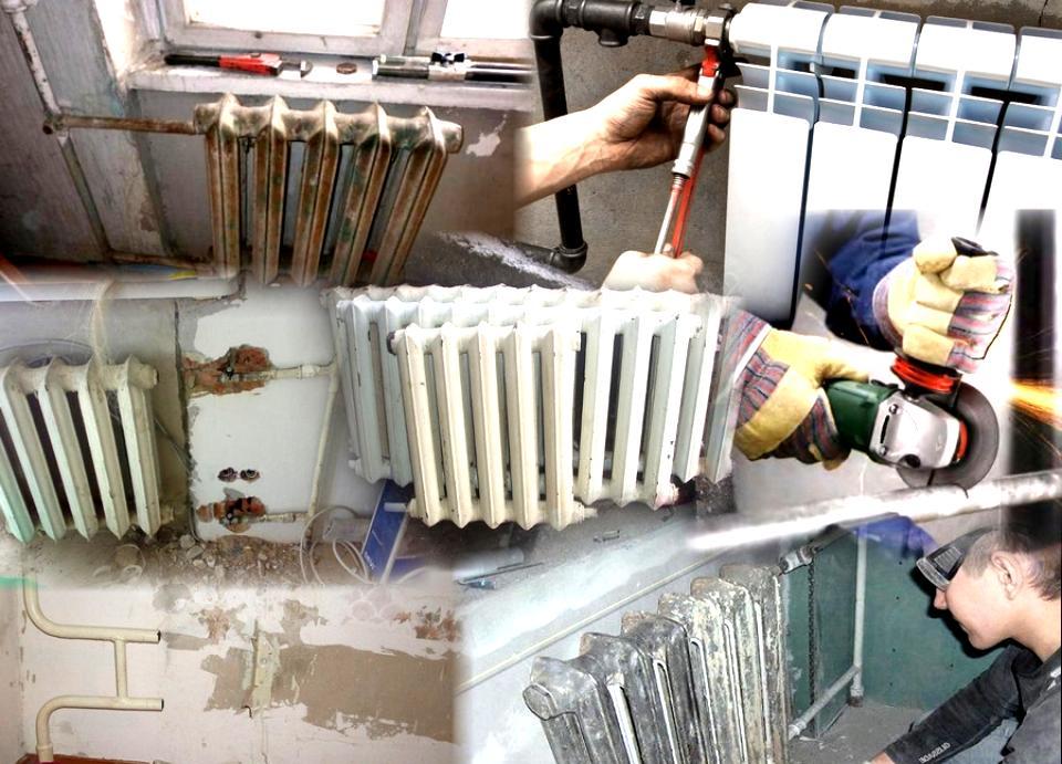 Утилизация отопительных приборов